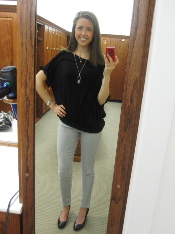 Pants: Urban Outfitters (BDG brand), Shirt: No clue, Shoes: Naturalizer, Necklace: Forever 21